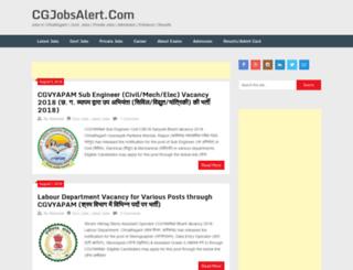 cgjobsalert.com screenshot