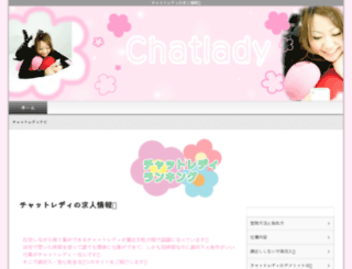 cglink.matrix.jp screenshot