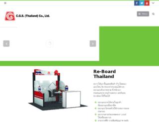 cgsreboardthai.com screenshot