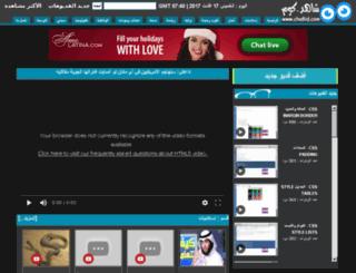 cha8id.com screenshot