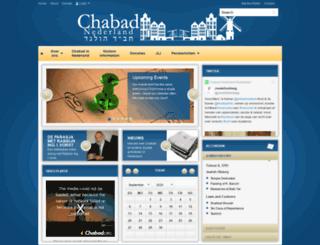 chabad.nl screenshot
