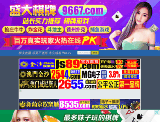 chache361.com screenshot