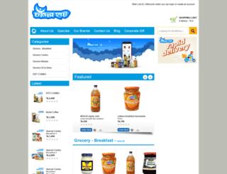 chaderhut.com screenshot
