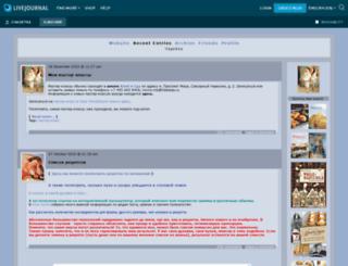 chadeyka.livejournal.com screenshot