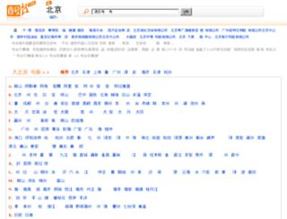 chahaotai.com screenshot