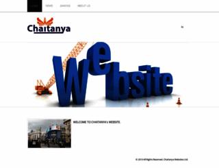 chaitanyaprince.weebly.com screenshot