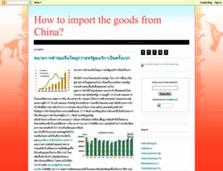 chakornk.blogspot.com screenshot
