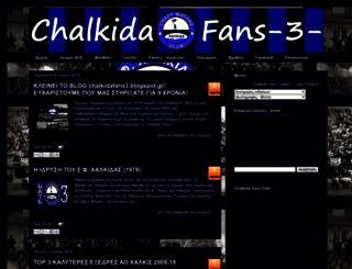 chalkidafans3.blogspot.com screenshot