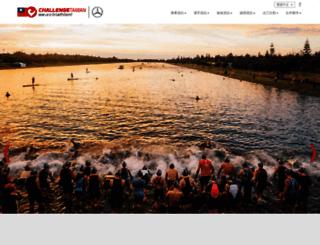 challenge-taiwan.com screenshot