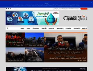 chamalpost.net screenshot