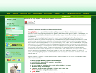 champdigitizing.com screenshot