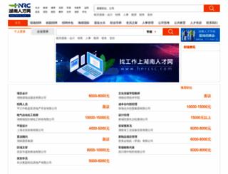 changde.hnrcsc.com screenshot