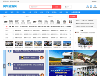 channel.guangzhoutoyota.com.cn screenshot