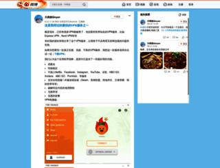 chaoshengbobuyuqi.com screenshot