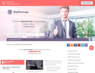 chaospilots.ru screenshot