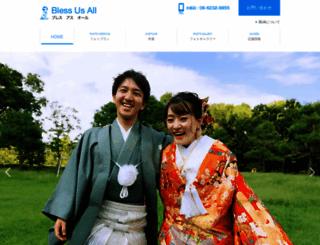 chapel-blessusall.com screenshot