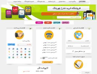 charge.nahrblog.com screenshot