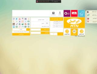 charge.parsclub.net screenshot