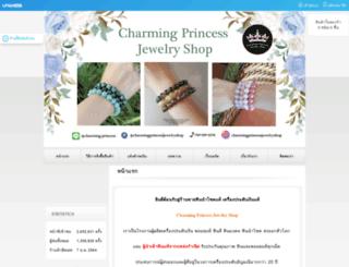 charmingprincess-jewelryshop.com screenshot