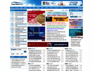 chasedream.com screenshot