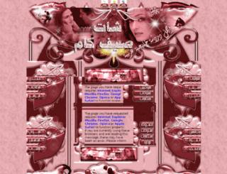 chat9ifcam.com screenshot