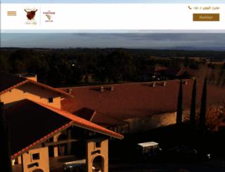 chateauelan.com.au screenshot