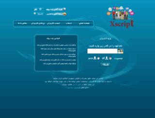 chatmobina.cloudsite.ir screenshot