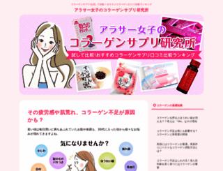 chatty-aroma.com screenshot