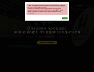 chay.ru screenshot