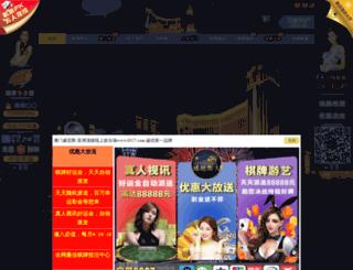 chdurgun.com screenshot