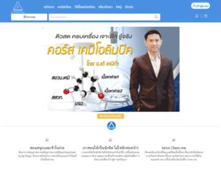 che-me-ka.com screenshot