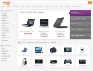 cheaperdeals.us screenshot