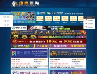 cheapergucci.com screenshot