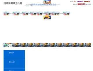 cheapjewelrysite.com screenshot
