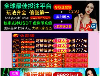 chebosh.com screenshot