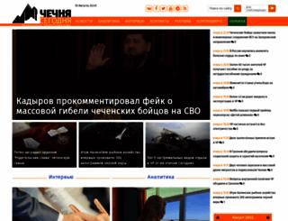 chechnyatoday.com screenshot