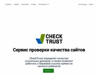 checktrust.ru screenshot