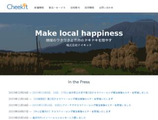 cheekit.com screenshot