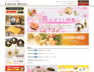 cheese-honey.com screenshot