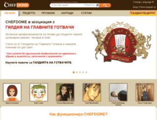 chefdome.com screenshot
