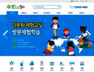 chehum.net screenshot