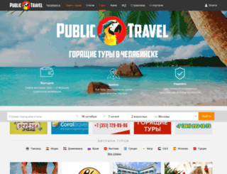 chel-travel.ru screenshot