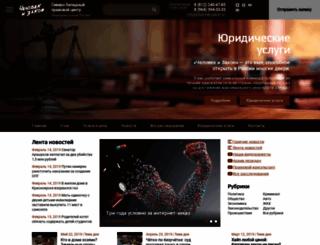 chelovek-zakon.ru screenshot