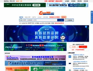 chem960.com screenshot