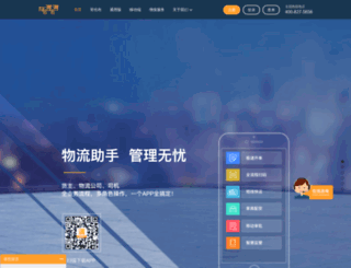 chemanman.com screenshot