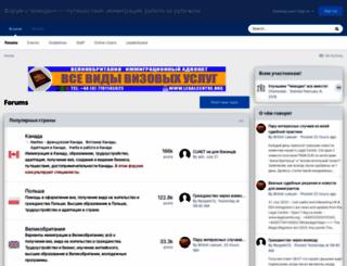 chemodan.com.ua screenshot