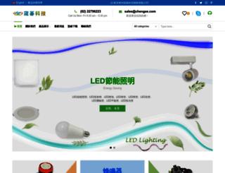 chengeeled.com.tw screenshot