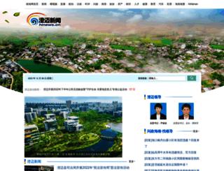 chengmai.hinews.cn screenshot