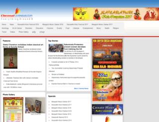 chennailivenews.com screenshot