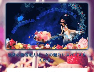 cherry0607.com screenshot